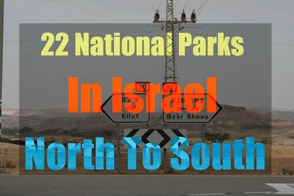 Israel nature reserves and national parks