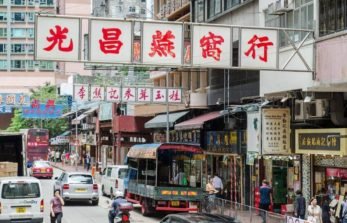 street signs in Hong Kong