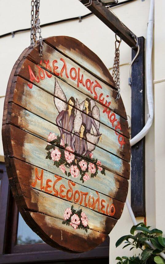 tavern sign